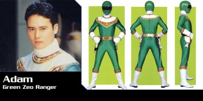 adam green ranger